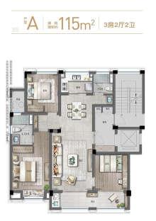 A户型115方3房2厅