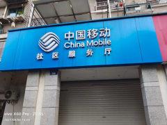 湘湖家园商铺出租